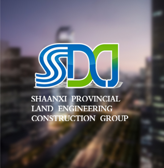 Introduction of Shaanxi Provincial Land Engineering Construction Group Co., LTD
